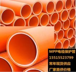 许昌MPP电力管